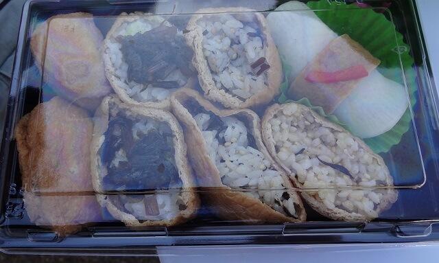 愛知県豊川稲荷の表参道商店街で購入したいなり寿司