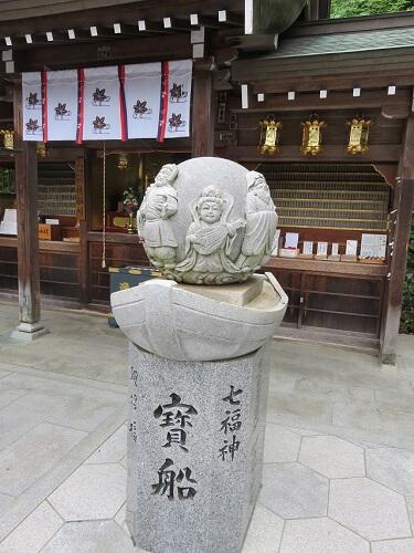 愛知県犬山市の寂光院七福坂の前にある宝船