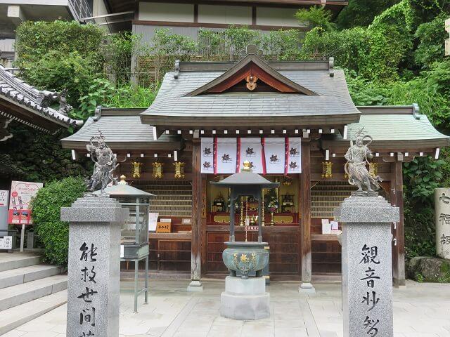 愛知県犬山市の寂光院の先手観音堂