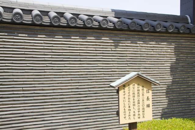 愛知県清須市にある清洲城の信長塀
