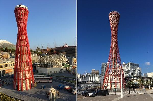 レゴランドの神戸ポートタワー