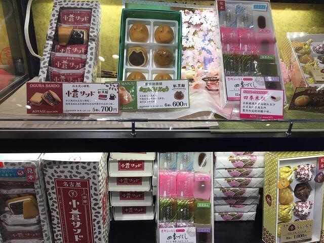 名古屋土産のういろう、かえるまんじゅう、小倉サンド