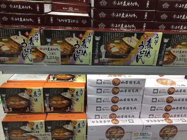 名古屋土産の味噌煮込みうどんときしめん