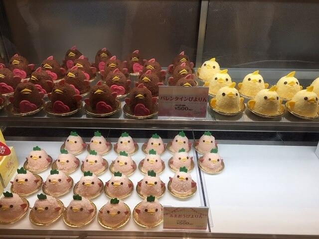名古屋駅にあるカフェで売られている「ぴよりん」