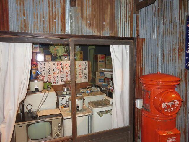 北名古屋市の昭和日常博物館にある電気屋さん