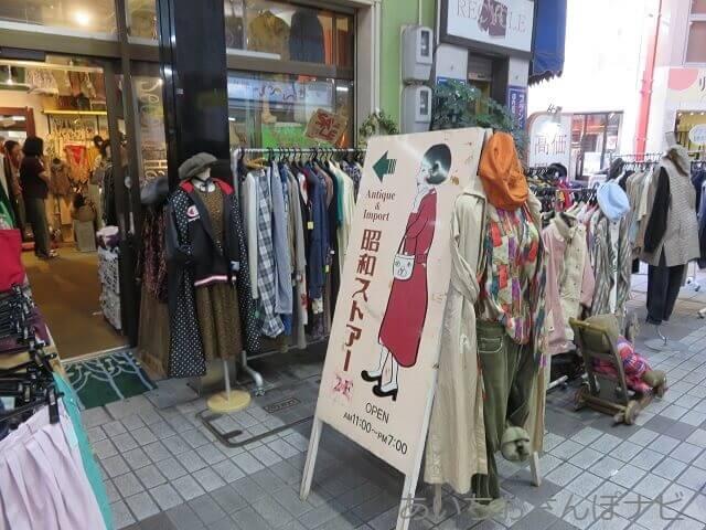 名古屋大須商店街の仁王門通りにある昭和ストアー