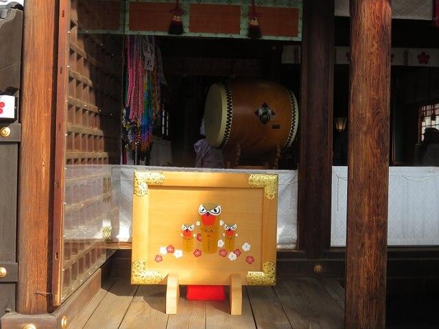 名古屋の山田天満宮のうそかえ神事が行われる本殿