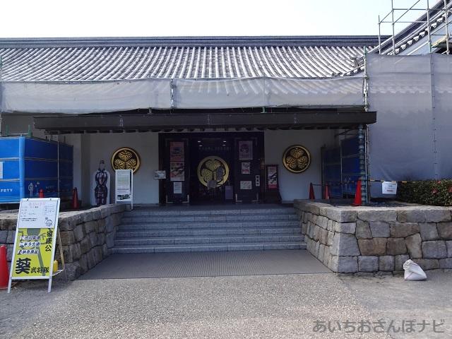 岡崎公園内の三河武士のやかた家康館