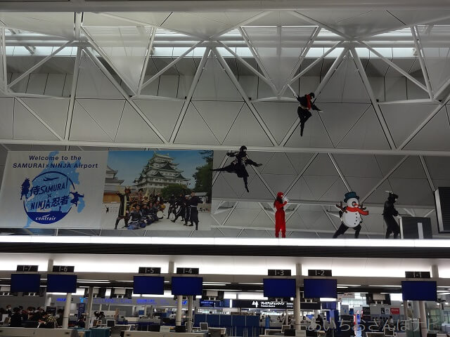 中部国際空港の出発ターミナル