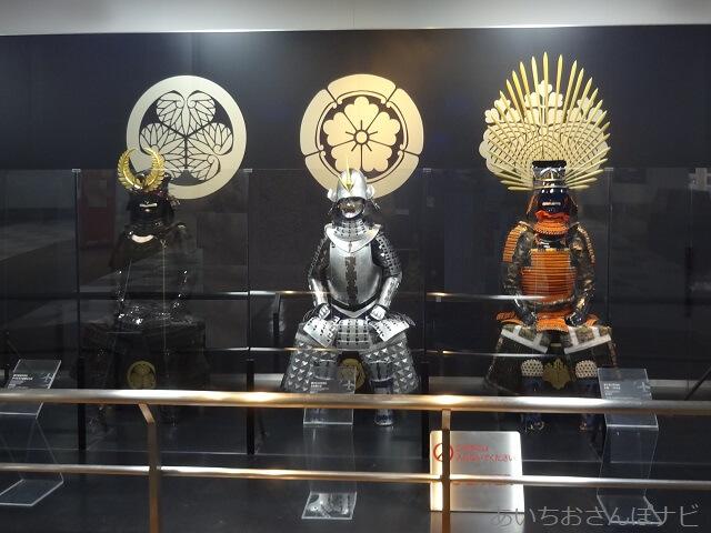 中部国際空港セントレアに展示されている三英傑の鎧兜