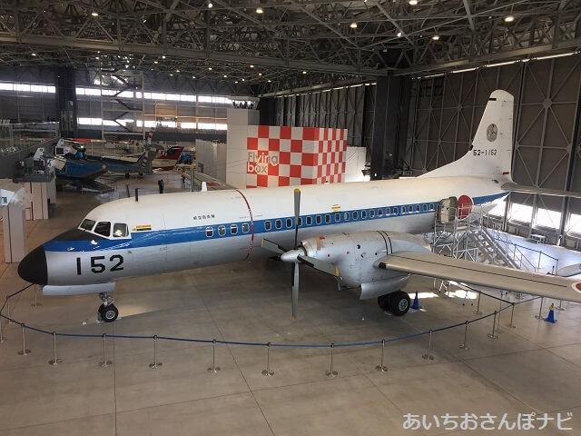あいち航空ミュージアムに展示されているYS-11