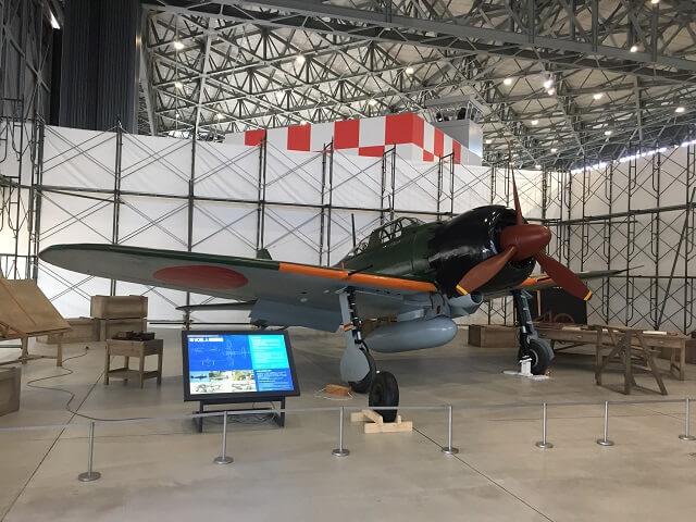 あいち航空ミュージアムに展示されていたゼロ式戦闘機