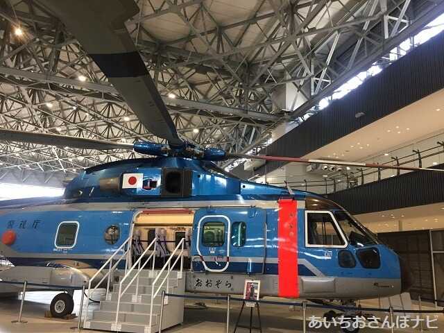 あいち航空ミュージアムに展示されている軍用ヘリコプター
