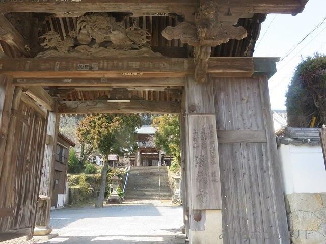 愛知県岡崎市の法蔵寺