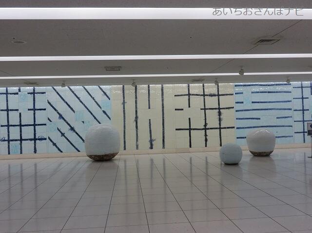 中部国際空港セントレア1階の壁面