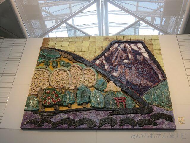 中部国際空港セントレアに展示されている陶板レリーフ