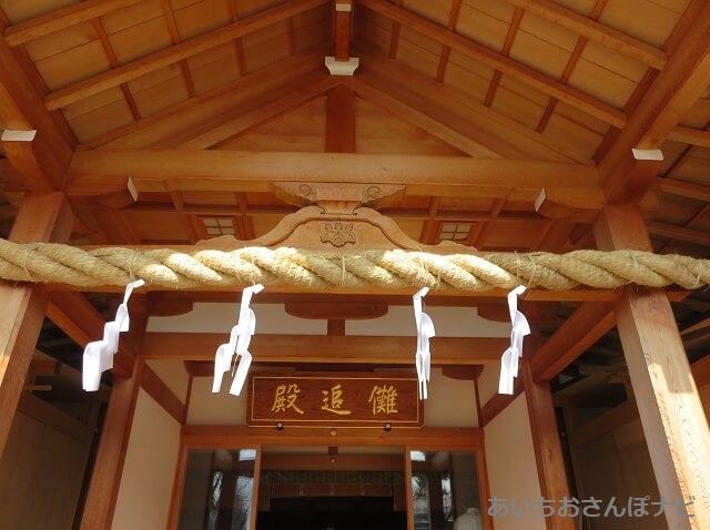 稲沢市国府宮神社のなおい殿