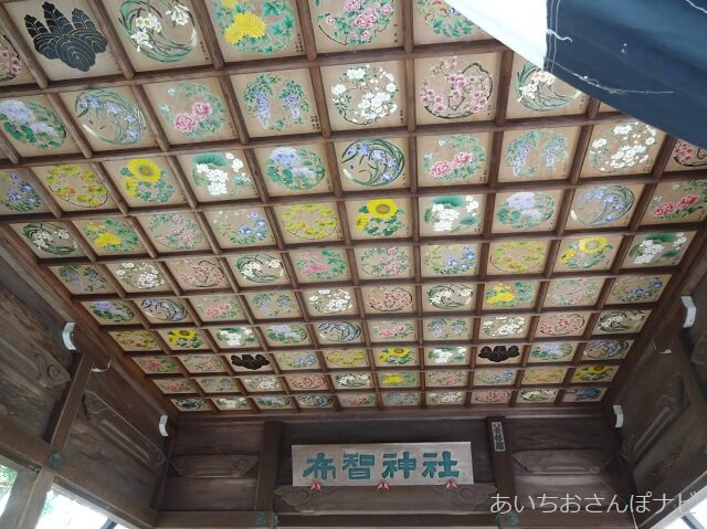 稲沢市祖父江町の布智神社拝殿の天井