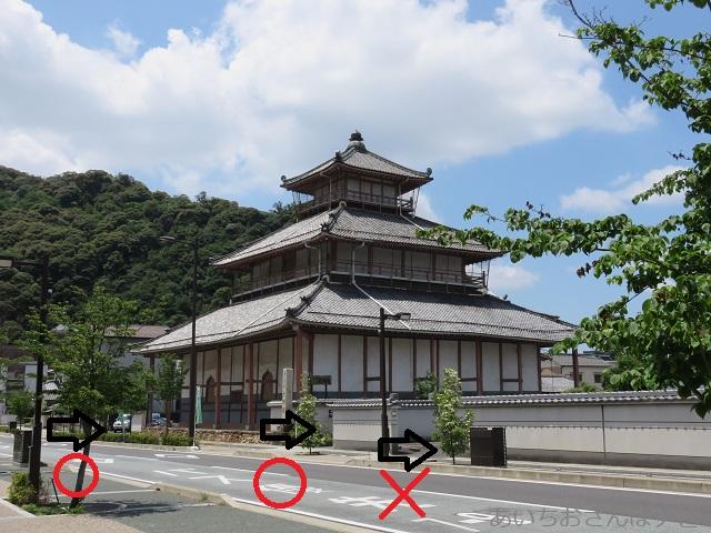 岐阜正法寺の駐車場入り口
