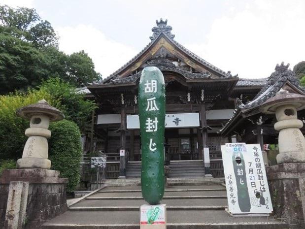 岐阜善光寺の正面