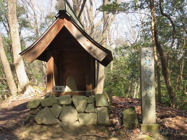 岐阜県可児市明智城跡にある明智一族の供養塔