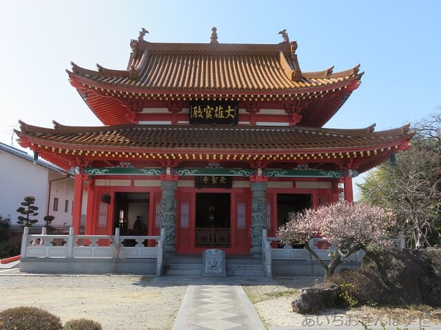 犬山先聖寺の外観