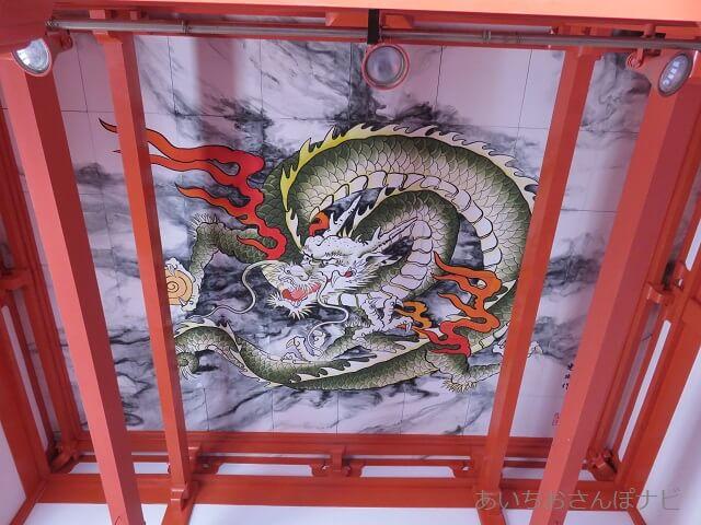 犬山先聖寺の龍の天井画