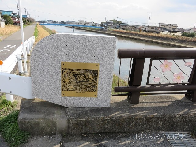 稲沢市平和町にある嫁振橋にある勝幡城復元図