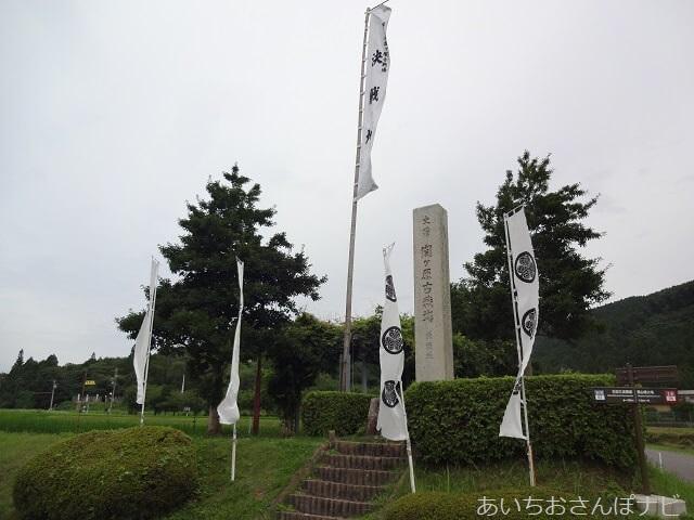 岐阜県関ヶ原市の合戦・決戦地