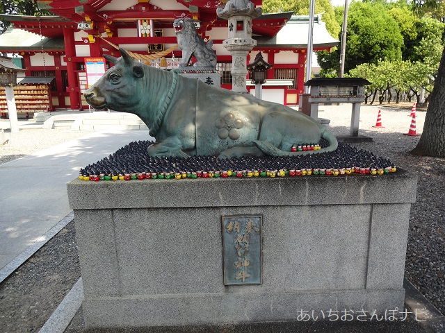 名古屋市千種区の上野天満宮のなで牛