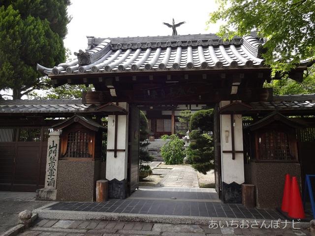 名古屋市北区普光寺の東側の門