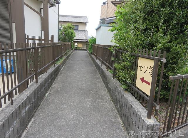桶狭間の七つ塚の入り口