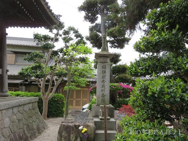 桶狭間長福寺の供養塔