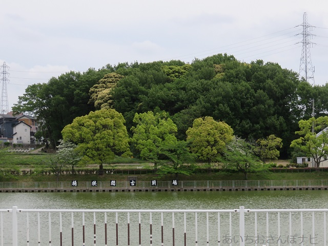 桶狭間古戦場の池