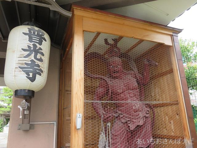 名古屋市北区普光寺の山門の金剛力士像
