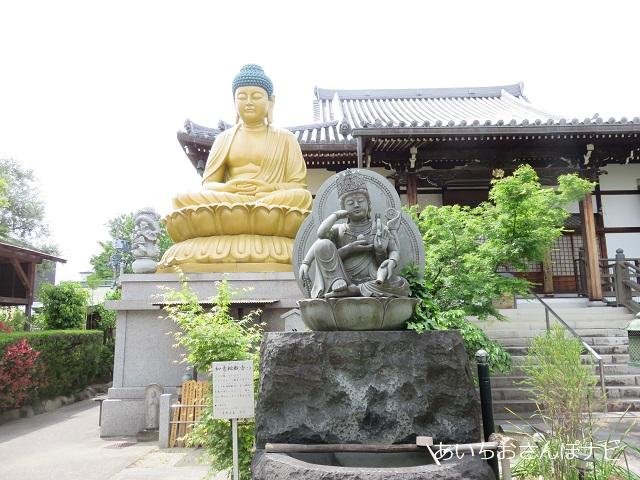 名古屋市北区普光寺の北大仏さまと如意輪観音さま
