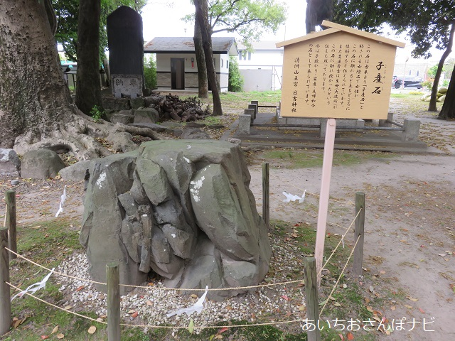 清須市の日吉神社の子産石