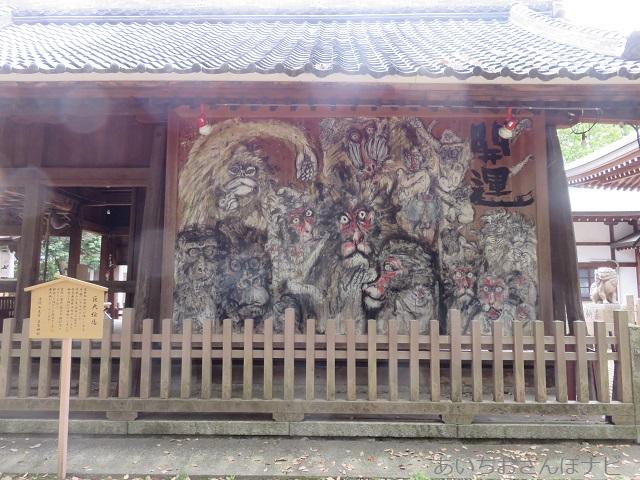 清須市の日吉神社の巨大なサルの絵馬