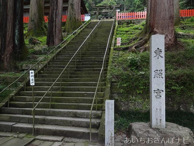 愛知県新城市鳳来寺山の東照宮の入り口