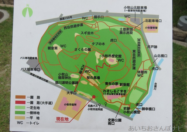 愛知県小牧山城内の地図