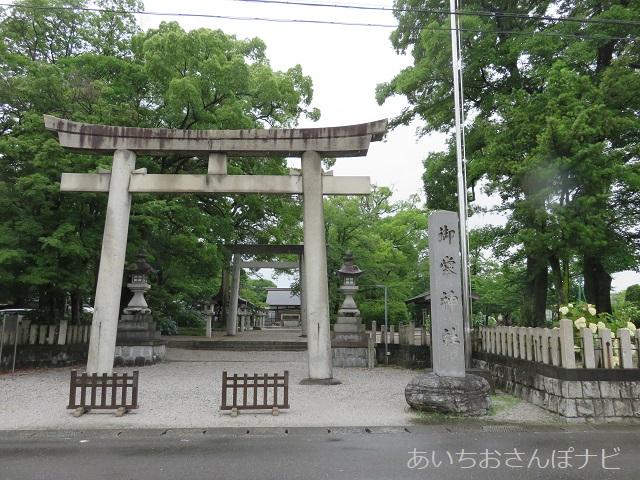 一宮市御裳(みも)神社