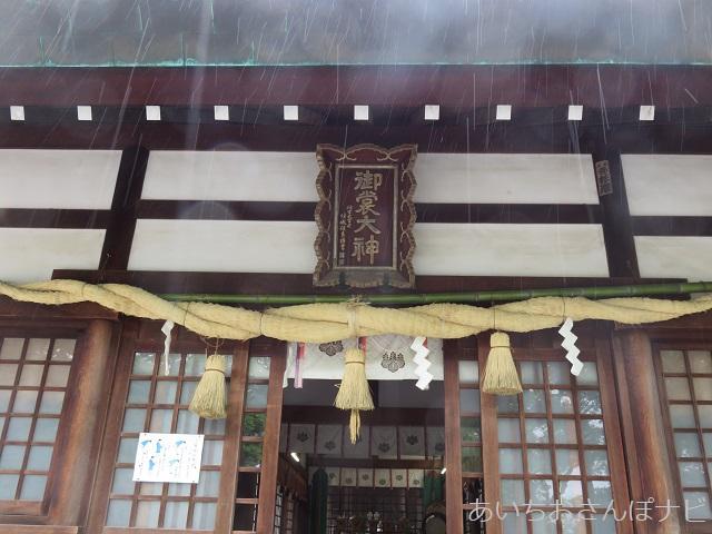 一宮市御裳(みも)神社の拝殿
