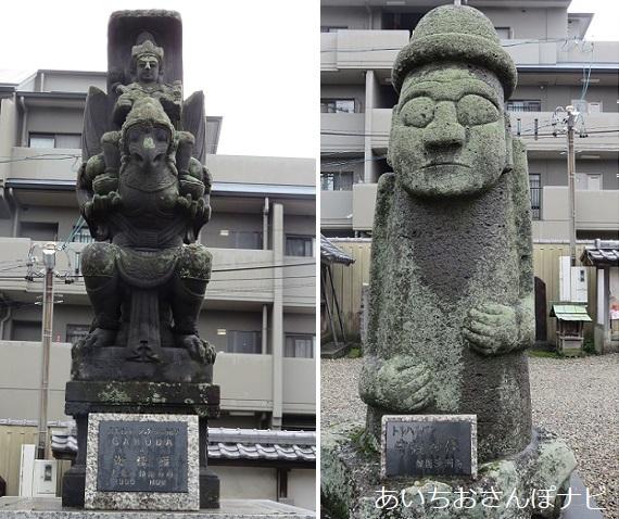 名古屋市西区小田井の善光寺別院願王寺の参道に置かれたトルハルバンとガルダ