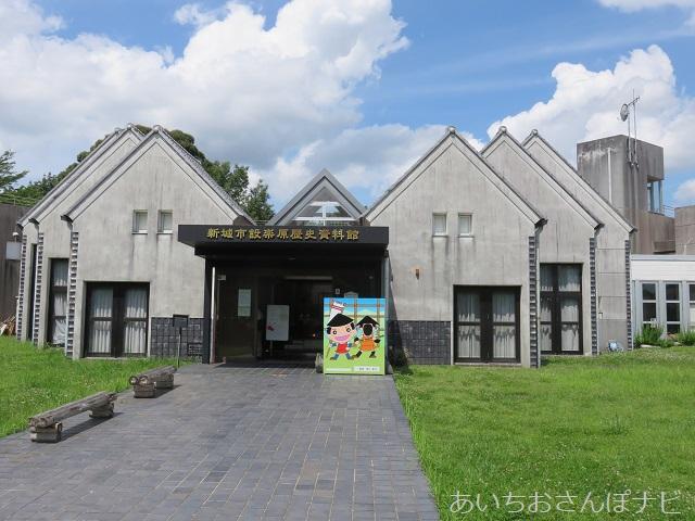 愛知県新城市の設楽原歴史資料館