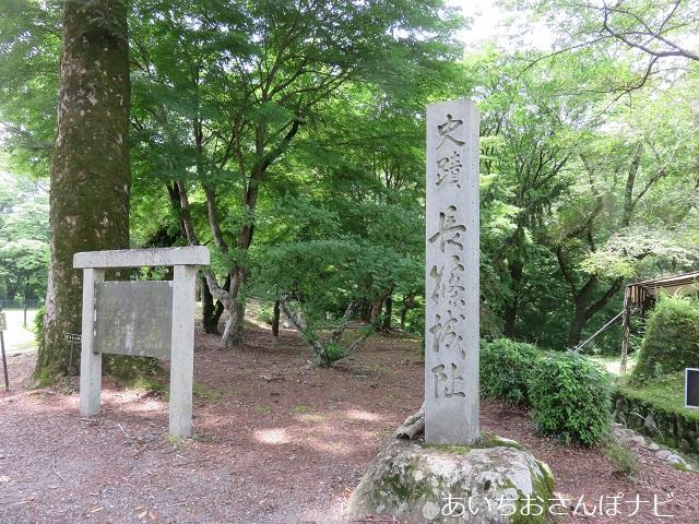 愛知県新城市にある長篠城址入り口