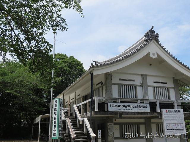 愛知県新城市にある長篠城址史跡保存館