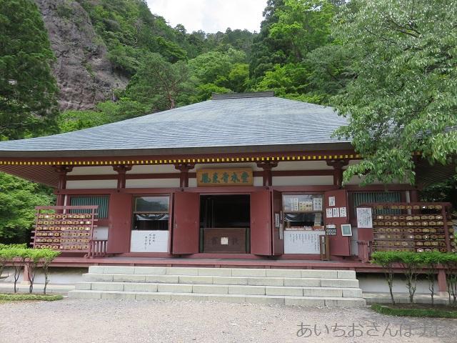 愛知県新城市鳳来寺山の鳳来寺