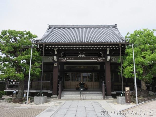 名古屋市北区の久国寺