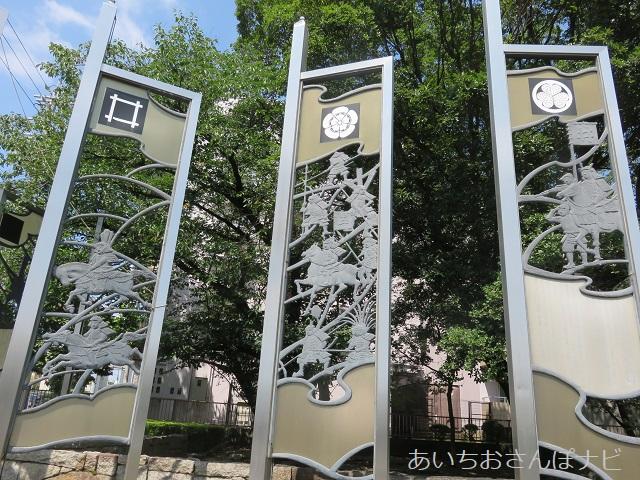 愛知県長久手市にある長久手の戦いのモニュメント