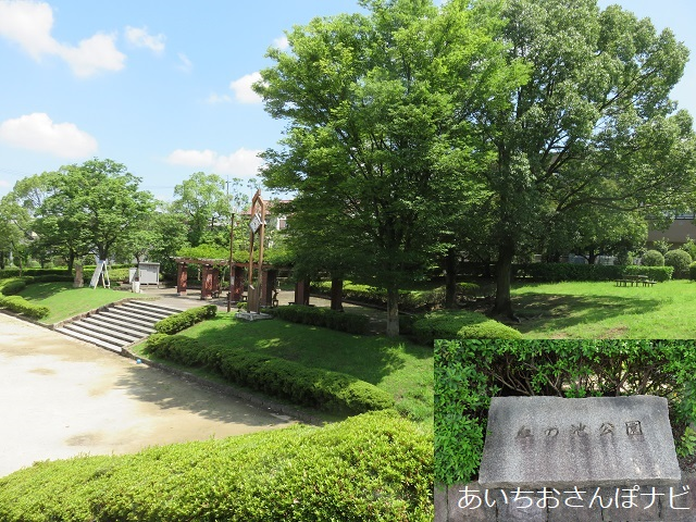 愛知県長久手市にある血の池公園
